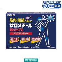【第2類医薬品】サロメチールIDパップE 12枚 佐藤製薬★控除★