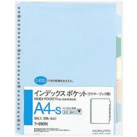 コクヨ インデックスポケット(5色5山) A4タテ30穴 ラ-890N 1セット(50枚:5枚入×10袋)