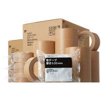 「現場のチカラ」 布テープ 0.20mm厚 50mm×25m巻 茶 1箱(30巻入) アスクル