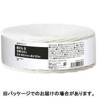 紙ひも 2mm×200m 白 10巻