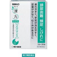 【第2類医薬品】ウロバランス 30包 佐藤製薬