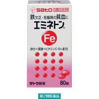 【第2類医薬品】エミネトン 80錠 佐藤製薬
