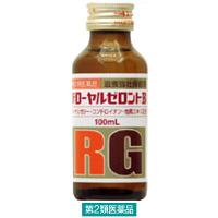 【第2類医薬品】新ローヤルゼロントB 100ml ゼリア新薬工業