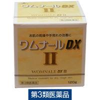 【第3類医薬品】ワムナールDXII 120g ゼリア新薬工業