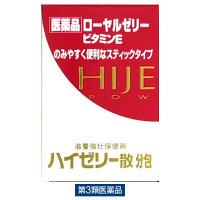 【第3類医薬品】ハイゼリー散「分包」 24包 ゼリア新薬工業