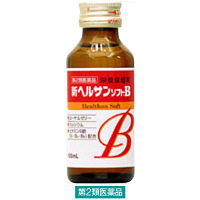 【第2類医薬品】新ヘルサンソフトB 100ml ゼリア新薬工業
