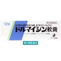 【第2類医薬品】ドルマイシン軟膏 12g ゼリア新薬工業