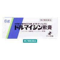 【第2類医薬品】ドルマイシン軟膏 6g ゼリア新薬工業