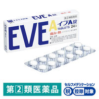 【指定第2類医薬品】イブA錠 24錠 エスエス製薬★控除★