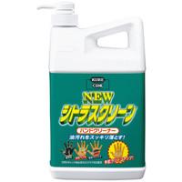 呉工業 ニューシトラスクリーンハンドクリーナー 業務用1.9L(ポンプ付き)