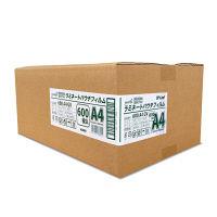フジプラ ラミネートフィルム CPリーフ A4サイズ エコ包装600枚入 静電防止タイプ 100ミクロン 600枚入り