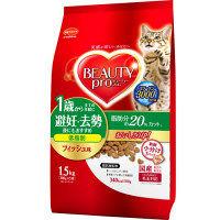 ビューティP 成猫用低脂肪1.5kg