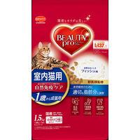 BEAUTY PRO(ビューティープロ) キャットフード 1歳からの成猫用 1.5kg 1個 日本ペットフード