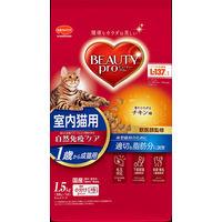 BEAUTY PRO(ビューティープロ) キャットフード 1歳からの成猫用 チキン味 1.5kg 1個 日本ペットフード