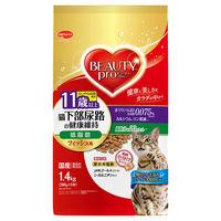 BEAUTY PRO(ビューティープロ) キャットフード 猫下部尿路 低脂肪 11歳以上 1.4kg 1個 日本ペットフード