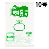 ポリ袋(規格袋)ひもなし HDPE・半透明タイプ 0.009mm厚 10号 180×270mm 1セット(10000枚:200枚×50袋)