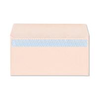 ハート 透けない封筒 カラー テープ付 洋長3 ピンク 500枚(100枚×5袋)