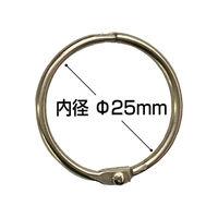 サンケーキコム カードリング No.3 内径25mm 120個(12個入×10袋)