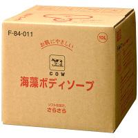 海藻ボディソープ10L 牛乳石鹸共進社 注ぎ口コック付