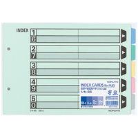 コクヨ カラー仕切カード2穴 B5ヨコ 5山 シキ-66N 1袋(10組入)