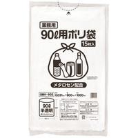 伊藤忠リーテイルリンク ゴミ袋(メタロセン配合) 白半透明90L GMH-902 1箱(300枚入:15枚入×20パック)