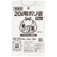 伊藤忠リーテイルリンク ゴミ袋(メタロセン配合)透明20L GMT-202 1箱(300枚入:15枚入×20パック)