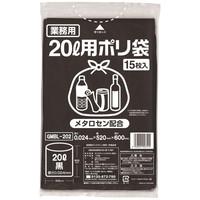 伊藤忠リーテイルリンク ゴミ袋(メタロセン配合)黒20L GMBL-202 1箱(300枚入:15枚入×20パック)