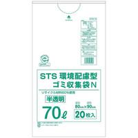 STS環境配慮型ゴミ収集袋N 70L STRN70 1箱(300枚入:20枚入×15パック) 積水マテリアルソリューションズ