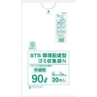 STS環境配慮型ゴミ収集袋N 90L STRN90 1箱(200枚入:20枚入×10パック) 積水マテリアルソリューションズ