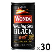 ワンダ(WONDA) ゴールドブラック 缶 185mlx30本