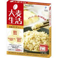 大麦生活 大麦ごはん 和風だし仕立て 大塚製薬 【機能性表示食品】