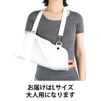 竹虎 アームポトランス L 大人用 037644 (取寄品)