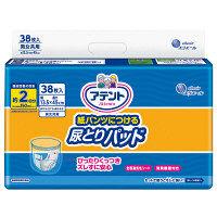 アテント 紙パンツにつける尿とりパッド2回吸収 1パック(38枚入) 大王製紙
