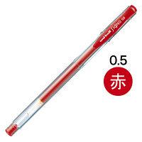 三菱鉛筆(uni) ゲルインクボールペン ユニボールシグノ(エコライター) 0.5mm 赤インク UM100EW.15 1箱(10本入)