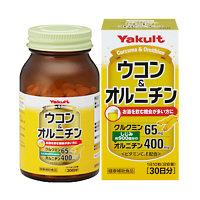 <LOHACO> ヤクルトヘルスフーズ ウコン&オルニチン 1個(300粒) ウコンサプリメント
