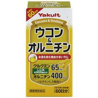 ヤクルトヘルスフーズ ウコン&オルニチン 1個(600粒) サプリメント