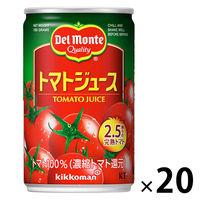 KTトマトジュース 160g 20缶入