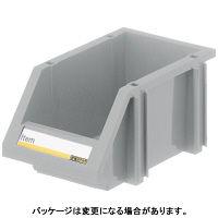 組み合わせ収納ボックスグレーS 1セット