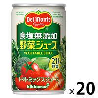 KT食塩無添加野菜ジュース 160g