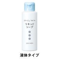 コラージュフルフル 液体石鹸 100mL 持田ヘルスケア