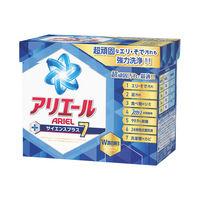 アリエール サイエンスプラス7 粉末洗剤 0.9kg 洗濯洗剤 P&G