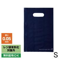「現場のチカラ」ポリ手提げ袋 ソフト ネイビー S 1セット(250枚:50枚入×5袋) アスクル