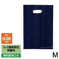 「現場のチカラ」 アスクル ポリ手提げ袋 ソフト 厚さ0.05mm ネイビー M 1セット(500枚)