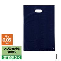 アスクル 小判抜き手提げ袋 ソフトタイプ ネイビー L 1セット(500枚)