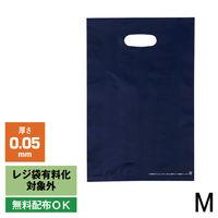「現場のチカラ」 アスクル ポリ手提げ袋 ハード 厚さ0.05mm ネイビー M 1セット(500枚)