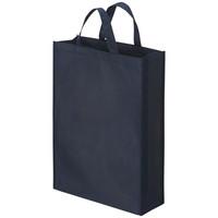 アスクル 不織布手提げ袋 ブルー 中 幅320mm×高さ450×マチ幅120mm 1セット(50枚)