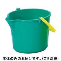 高砂 HPカラーバケツ 緑 55854 5個 (取寄品)