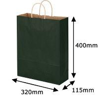 手提げ紙袋 丸紐 ベーシックカラー 深緑 L 1箱(300枚入:50枚入×6袋) スーパーバッグ