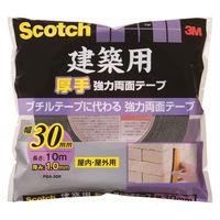 3M スコッチ(R) 建築用厚手強力両面テープ 1.0mm厚 幅30mm×10m巻 PBA-30 スリーエム ジャパン