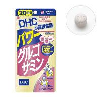 DHC(ディーエイチシー) パワーグルコサミン 20日分 120粒 サプリメント